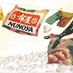 Nunoya