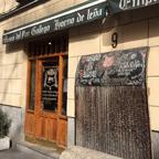 Museo del Pan Gallego